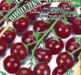 Семена томата Вишенка черная 0,1г (Гавриш)