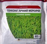 Семена мятлик луговой Меркурий 100г (Германия)
