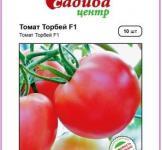 Семена томата Торбей  F1 10шт (Bejo Голландия)