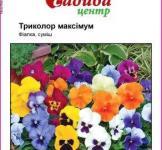 Семена фиалки гибридная Триколор Максимум F2,смесь 0,05г