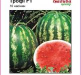 Семена арбуза Трофи F1 10шт (Nunhems Голландия)