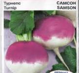 Семена турнепс (репы кормовой) Самсон 1кг