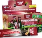 «Чистый лист» Укоренитель для саженцев, семян, рассады 100г.