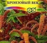 Семена Амаранта Бронзовый век (0,1г)