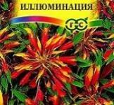 Семена Амаранта Иллюминация (0,1г)