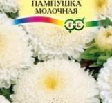 Семена Астры Пампушка молочная (0,3г)