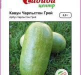 Семена арбуза Чарльстон Грей 0,5г (Clause Франция)