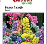 Семена Кермек Пасифик смесь (0,2г)