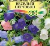 Семена Колокольчика Веселый перезвон (0,1г)