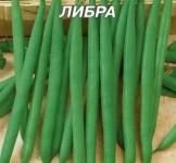 Семена фасоли спаржевой Либра 20г