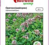 Семена орегано (майоран) 0,1г (Hem Zaden Голландия)