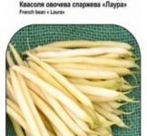 Семена фасоли спаржевой Лаура 10г (Ansem Италия)