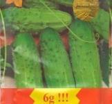 Семена огурца  Шремянин 6г (Spojnia Польша)