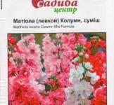 Семена Матиолы Колумн смесь (0,05г)