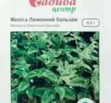 Семена мелисы Лимонный бальзам 0,5г (Hem Zaden Голландия)