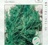 Семена укропа Мамонт 10г (Satimex Германия)