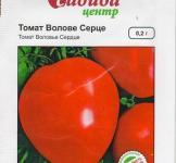 Семена томата Воловье сердце 0,2г (Satimex Германия)