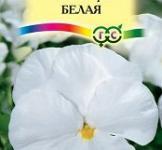 Семена Фиалка белая 0,2г