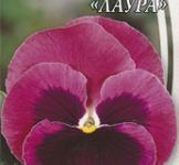 Семена Виола крупноцветковая Лаура 0,1г