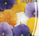 Семена Виола Пастельная смесь 0,1г