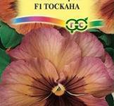 Семена Виола Виттрока Тоскана F1 5шт