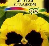 Семена Виола Виттрока Желтая с Глазком 0,1г