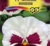 Семена Виола Виттрока Зимняя Вишня F1  5шт