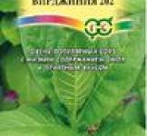 Семена Табака Вирджиния 202 0,01г (Гавриш)