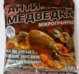 Инсектицид  Антимедведка 300 г