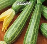 Семена кабачков Зебра 20г  (ранний)