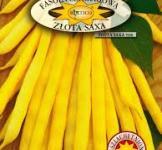 Семена фасоли Золотая сакса 40г (Roltico Польша)