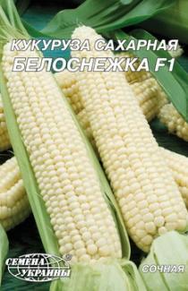Насіння кукурудзи цукрової Білосніжка 20г