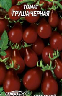 Насіння помідора Груша чорна 0,2г