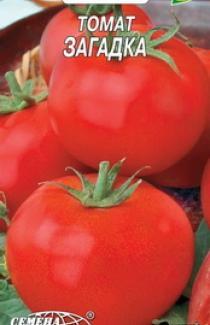 Насіння помідора  Загадка 0,2г