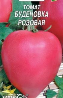 Насіння помідора  Будьонівка рожева 0,1г