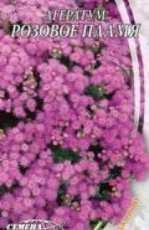 Насіння Агератум Рожеве Полум'я 0,2г