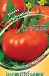 Насіння помідора Акуліна 0,1г (ТМ Гавриш)