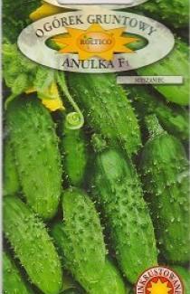 Насіння  огірка Анулька F1 5г