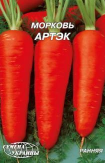 Насіння моркви Артек 20г