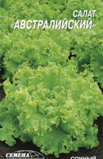 Насіння салата Австралійський 1г