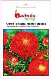 Насіння Айстри Принцеса яскраво-червона 0,2г