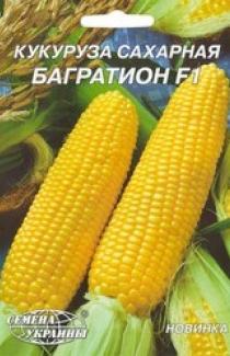 Насіння кукурудзи Багратіон F1 20г