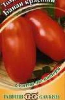 Насіння томата Банан червоний 0,1г