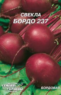 свекла столовая Бордо - 237
