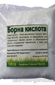 Борная кислота 0,1 кг