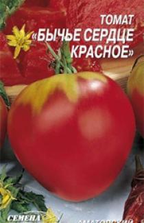 Насіння помідора Волове серце червоне 0,1г
