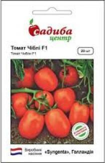 Насіння помідора Чіблі F1 20 шт (Syngenta Голландия)