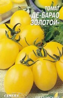 Насіння помідора Де Барао Жовтий 0,2г
