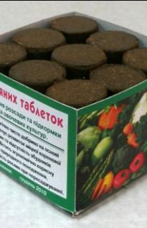 Торфяные таблетки для рассады «Достаток», 1 шт.