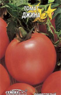 Насіння томата Джина  0,3г